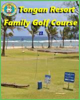 トンガンファミリーゴルフ